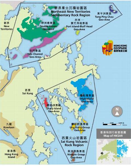 HONG KONG GEOPARK - HONG KONG EXTRAS3