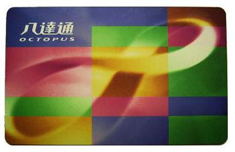 OCTOPUS CARD - HONG KONG EXTRAS3