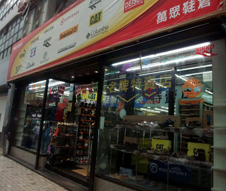 5fd94ab90e362 Sports Outlet at Kwun Tong carries a wide range of well-known brands