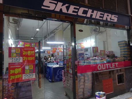 df0b07645c236 Skechers Outlet is one of several